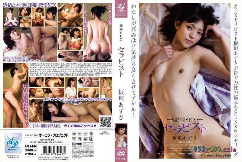 APAK-084 Itagaki Azusa - Is Allowed To Feel Good About Visiting SEX Therapist I Die - HD 720p